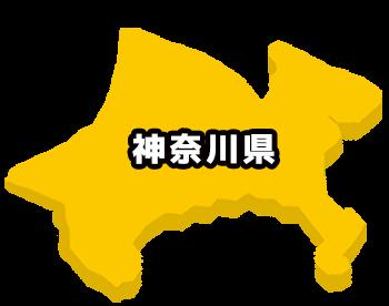 神奈川の地図ロールオーバー