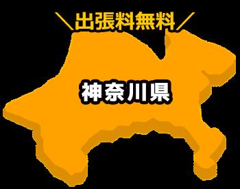 神奈川の地図