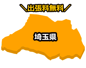 埼玉の地図ロールオーバー