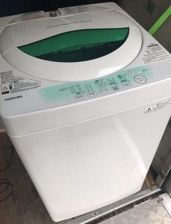 洗濯機の片づけをお願いしました。
